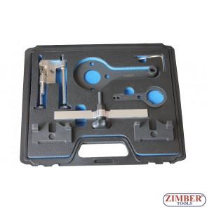 К-т за зацепване на двигатели BMW N63,S63, N74 - ZR-36ETTSB74 - ZIMBER PROFESSIONAL