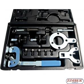 К-т за зацепване на двигатели Fiat / Ford / Suzuki Diesel 1.3 CDI CDDTi TDCi -ZR-36ETTS172 - ZIMBER TOOLS