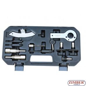 K-т за зацепване на двигатели Fiat, Vauxhall-Opel, Saab 1.3 CDTi , 1.9 CDTi - ZIMBER TOOLS
