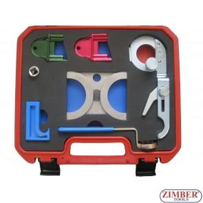 К-т за зацепване на двигатели V6 2.5 2.6 3.0 3.2 General Motors Opel, Saab V6-ZIMBER-PROFESSIONAL