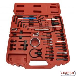К-т за зацепване на двигатели Peugeot, Citroen -ZR-36ETTS88- ZIMBER-PROFESSIONAL