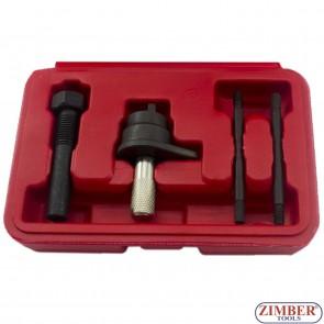 К-т за зацепване на двигатели VAG VW, AUDI, SKODA, SEAT 1.2 TFSI, ZT-04A2155 - SMANN -PROFESSIONAL