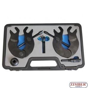 К-т за зацепване на двигатели 3.0 V6, AUDI , VW, ZR-36ETTS7101  - ZIMBER-PROFESSIONAL