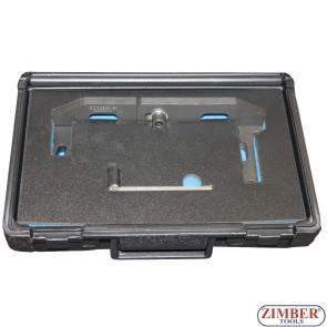 К-т за зацепване за бензинови  двигатели PEUGEOT /CITROEN 1.0 VTI/1.2 VTI - ZR-36ETTS247 - ZIMBER PROFESSIONAL