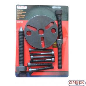 Ключ за демонтаж на съединител на компресор - ZT-04D1026 SMANN-PROFESSIONAL