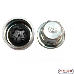 Ключ за секретни болтове на VW Golf Passat T4, Skoda- 522- ZIMBER-PROFESSIONAL