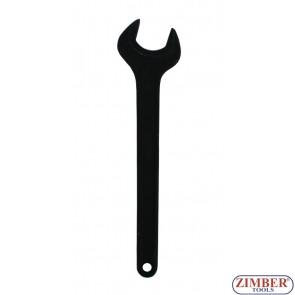 Ключ гаечен усилен 41mm - GEDORE