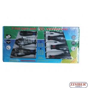 Комплект отвертки - 7 броя PROFESSIONAL - GS - JN78212