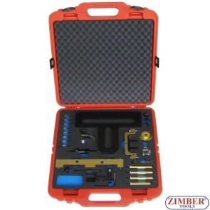 К-т за зацепване на двигатели  BMW N42, N46, N46T, ZR-36ETTSB01  - ZIMBER-PROFESSIONAL