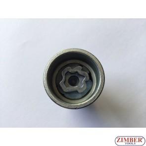 Locking Wheel Nut Key Vag - Number 529- ZIMBER TOOLS