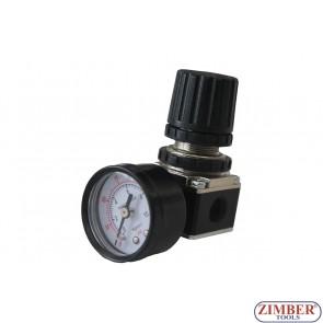 Пневматичен регулатор (подготвителна група) - ZR-11ACUMAR1401 - ZIMBER TOOLS