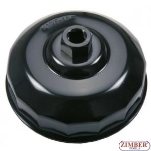 Чашка за маслен филтър  Ø 135 mm 18-стенен за MAN, TGA  - ZR-36OFWCT13518- ZIMBER-PROFESSIONAL