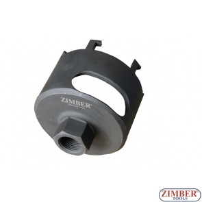 Инструмент за монтаж и демонтаж на съединители на скоростни кутии Duplex при VW със DSG трансмисия, ZR-36PC01 - ZIMBER TOOLS.
