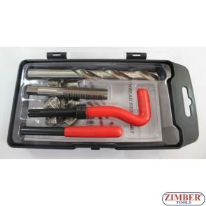 Комплект за възстановяване на резби M5*0.8*6.7MM - 25части (ZT-04187A) - SMANN-PROFESSIONAL