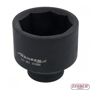 Вложка за предна главина на камион SCANIA 80mm - 8-ст.-4262 -NEILSEN-TOOLS