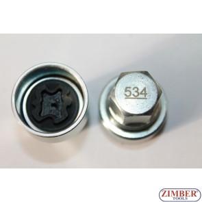 Ключ за секретни болтове на Vag- Volkswagen, Skoda, Audi, Seat -534- ZIMBER -TOOLS