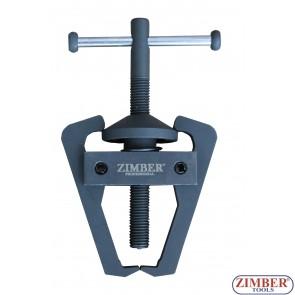 Скоба за изваждане на рамото на чистачките , ZR-36WWP04 - ZIMBER PROFESSIONAL