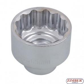 Вложка дванадесетостенна 65-mm 3/4 ,4013-NEILSEN-TOOLS