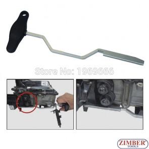 Специален инструмент за монтаж и демонтаж блока на 7 ст. скоростната кутия Gearbox с двоен съединител DSG.(VW, AUDI) - ZR-36DCGAL - ZIMBER PROFESSIONAL