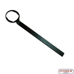 Фиксатор за шайба на разпределителен вал SUBARU EJ25- ZT-04A4046- SMANN PROFESSIONAL