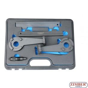 Инструмент под наем - К-т за зацепване на двигатели  AUDI 4.2 V8 S4 CABRIO A6 QUATRO - ZR-36ETTS230 - ZIMBER PROFESSIONAL