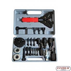 Универсален к-т за демонтиране на автоклиматици 23 части, - ZT-04D1022 - SMANN PROFESSIONAL