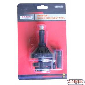 Универсален инструмент за центровка на съединители, ZT-04B1006 - SMANN PROFESSIONAL