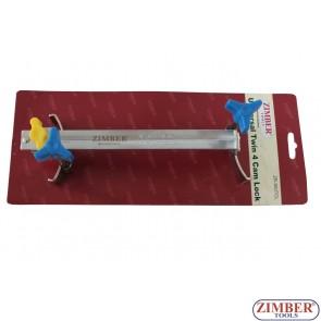 Универсален фиксатор за зъбчатките на двувалови мотори - ZIMBER