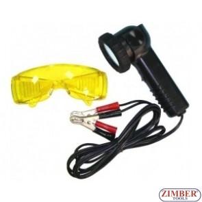 UV лампа за автоклиматици 12V- 50w ZR-36UVDL12V - ZIMBER PROFESSIONAL