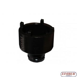 Вложка специална 37 mm - ZT-04B1081 -37- SMANN TOOLS.
