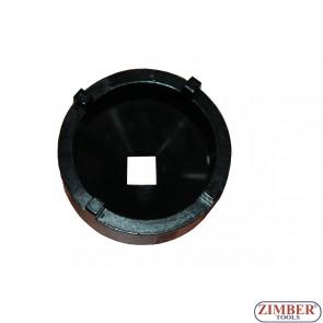 Вложка специална 63 mm - ZT-04B1081 - 63 - SMANN TOOLS.