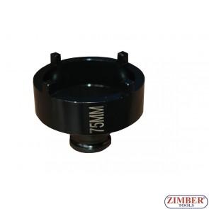Вложка специална 56 mm - ZT-04B1081 - 56 - SMANN TOOLS.