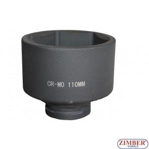 "Вложка ударна шестостенна 1"" 110mm, ZT-01E6055 - SMANN PROFESSIONAL"