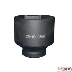 "Вложка ударна шестостенна 1"" 85mm, ZT-01E6053  - SMANN PROFESSIONAL"