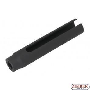 Вложка удължена за дюзи и датчици с прорез 22мм - 1/2-ZR-36OSS22 - ZIMBER - PROFESSIONAL