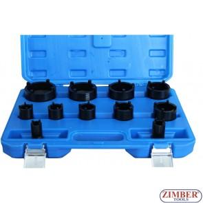 Вложки специални от 22-75мм, 11 части - ZT-04B1081 - SMANN-PROFESSIONAL