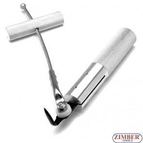 Инструмент за изрязване на уплътнения - ZIMBER
