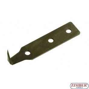 Резервен нож за изрязване на уплътнения - ZIMBER