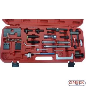 К-т за зацепване на бензинови  двигатели  VAG-VW,AUDI,  SKODA, SEAT, ZR-36ETTS20 -1.2 TFSI 1.4/1.6FSI 1.4TSI -ZIMBER TOOLS