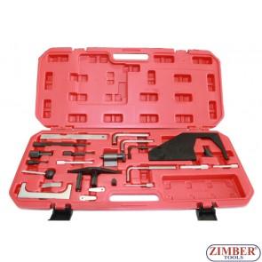К-т за зацепване на двигатели Ford, Mazda (ZT-04174) - SMANN PROFESSIONAL