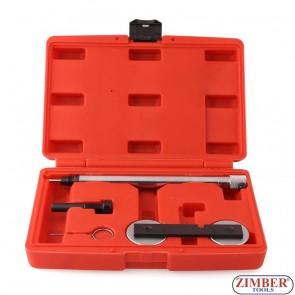 Под наем -Комплект за зацепване на двигатели VW, AUDI 1.4L и 1.6L FSI, ZT-05166- SMANN PROFESSIONAL
