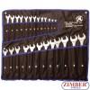 Комплект звездогаечни ключове от 6-mm- 32 -mm, 25 части (1198) - BGS technic