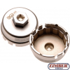 Чашка маслен филтър за Toyota Auris, Corolla, Premio, Prius 1.8 & 2.0l 4-Цилинд. Двигат- 64.5mm X14 ъгли -998 - BGS technic.