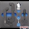 Инструменти за зацепване на двигатели за  VW, Audi 2.4, 2.8, 3.0 TFSI. 66211- BGS PROFESSIONAL