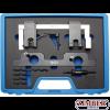 К-т инструменти за зацепване на двигатели BMW N20, N26- 10 части, 62637 - BGS technic.
