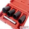 """К-т комбинирани вложки/екстрактори 1/2"""" Dr. 17-mm, 19-mm, 21-mm, 22-mm -  ZT-008A62 - SMANN -PROFESSIONAL"""