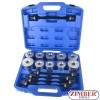 Универсален комплект за монтаж и демонтаж на селенови втулки, тампони и др. ZT-04751-SMANN-PROFESSIONAL