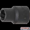 "Вложка екстрактор за отвиване на повредени болтове и гайки 1/2"" - 12 mm (5266-12) - BGS technic"